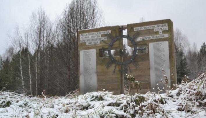 В Перми приостановили уголовное дело о вырубке леса против «Мемориала»