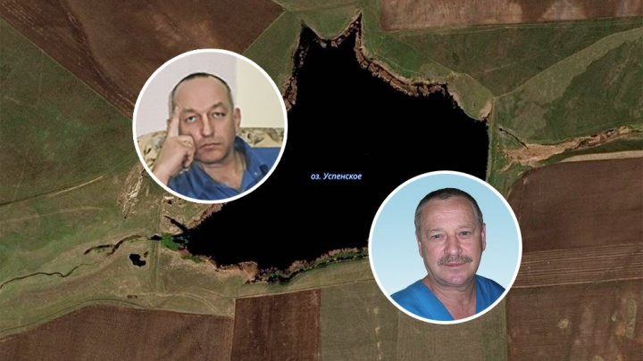 Работают водолазы, нужны беспилотники: в Челябинской области на рыбалке пропали двое врачей