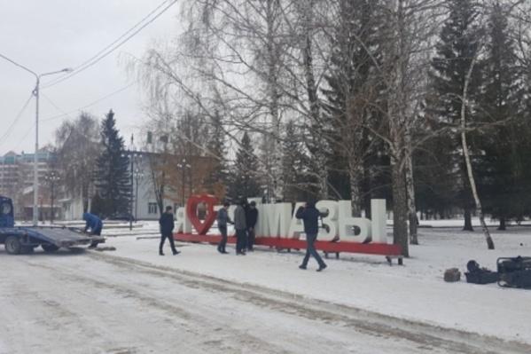 Стела обошлась администрации в 230 тысяч рублей