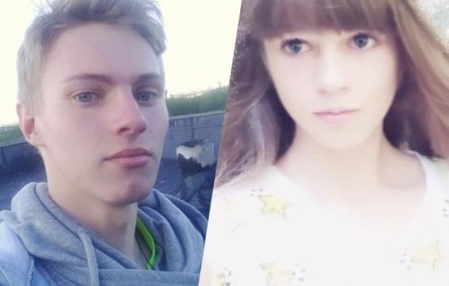 В Новосибирске нашли влюбленных подростков, которые пропали вместе