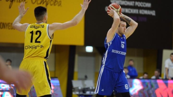 Баскетбол:«Новосибирск» проиграл третий матч плей-офф