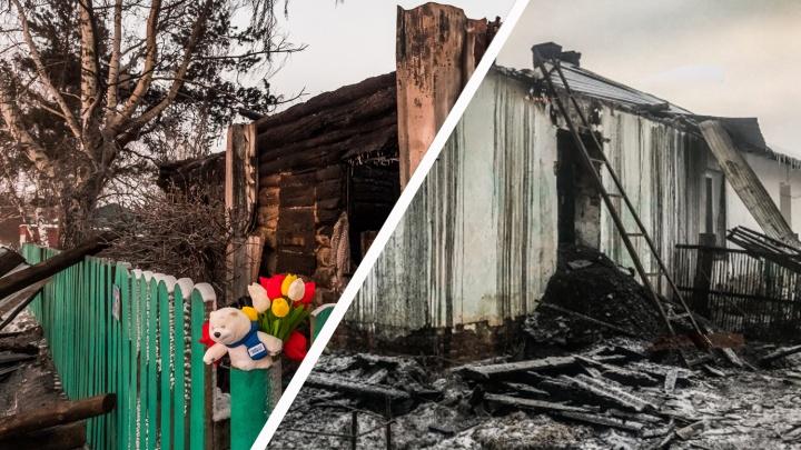 Трагедия в Полойке: почему семью Евсюковых не спасла сигнализация