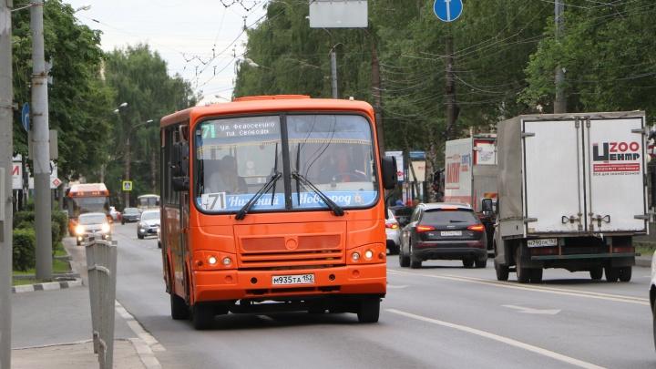 Ремонт трассы в Сормове: показываем пути объезда