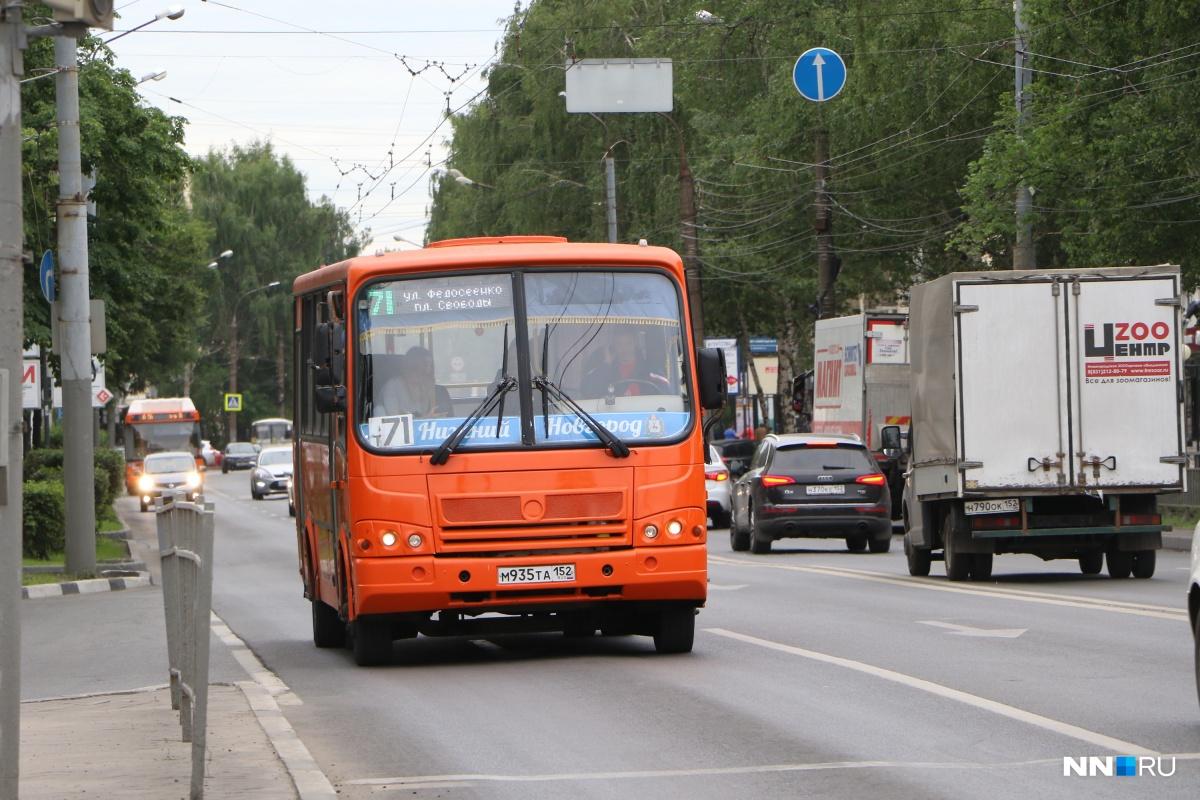 Маршрутки и автобусы будут ходить по измененной схеме движения три дня