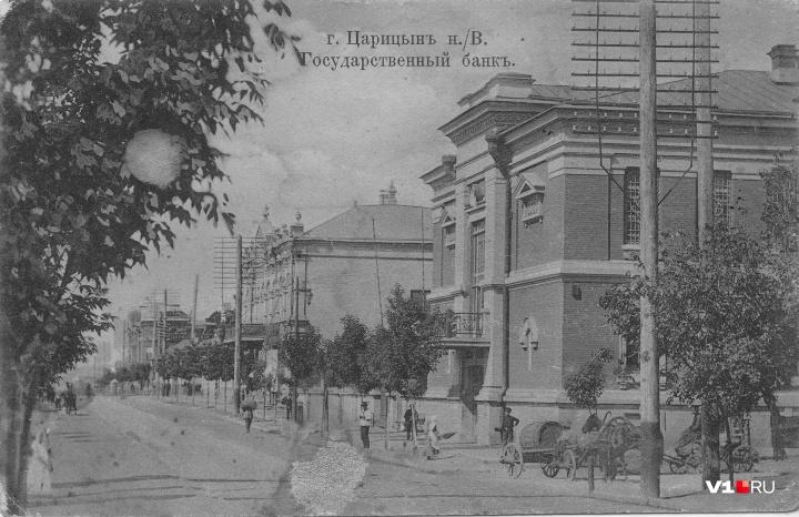 Здание было построено в 1903 году