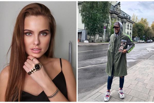 Дарья Клюкина и Сергей Наумов