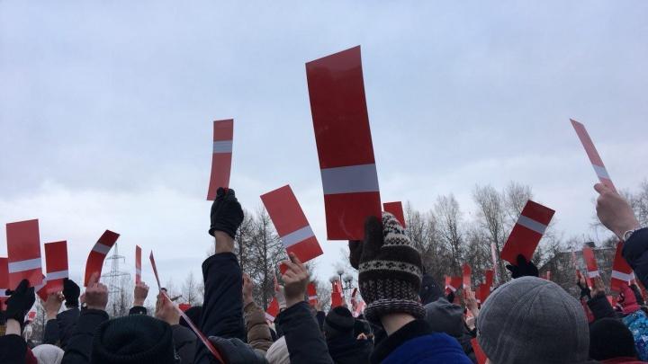 630 красноярцев поддержали выдвижение Навального в президенты