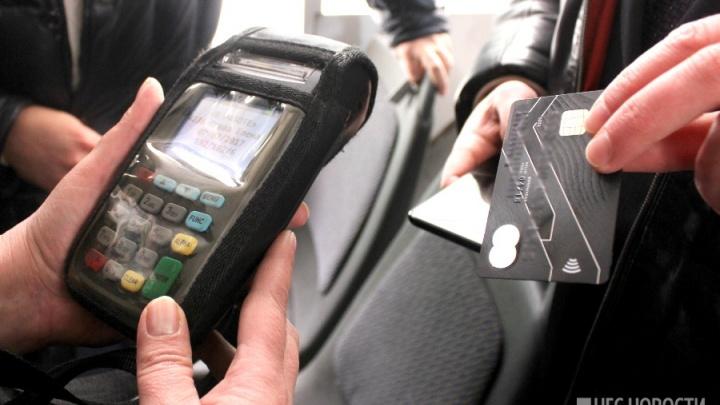 В новосибирских маршрутках начали принимать банковские карты