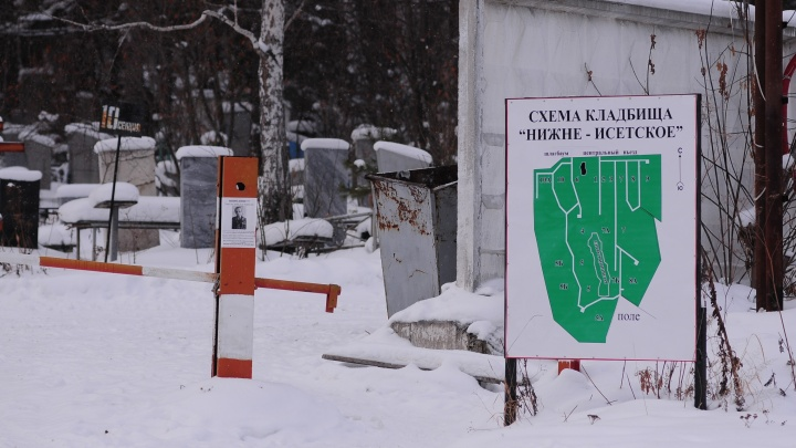 В Екатеринбурге будут судить мужчину, который поставил на поток продажу земли на кладбище