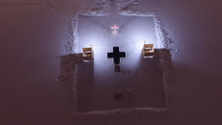 Крещение сегодня: куда и во сколько идти. Что с собой взять. И почему можно этого не делать
