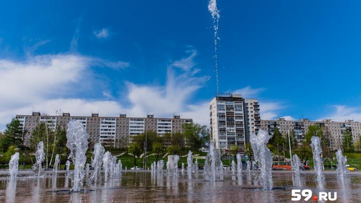 Отправляйтесь на дачу или пляж: выходные в Прикамье будут жаркими