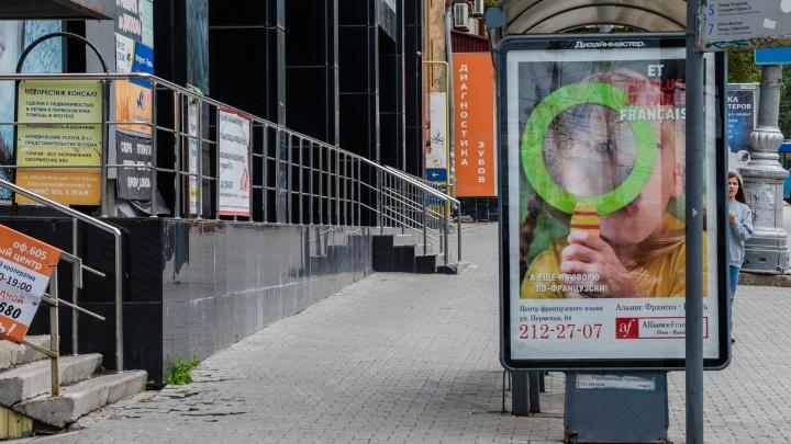 В Перми утвердили схему размещения рекламных конструкций. Что это значит?