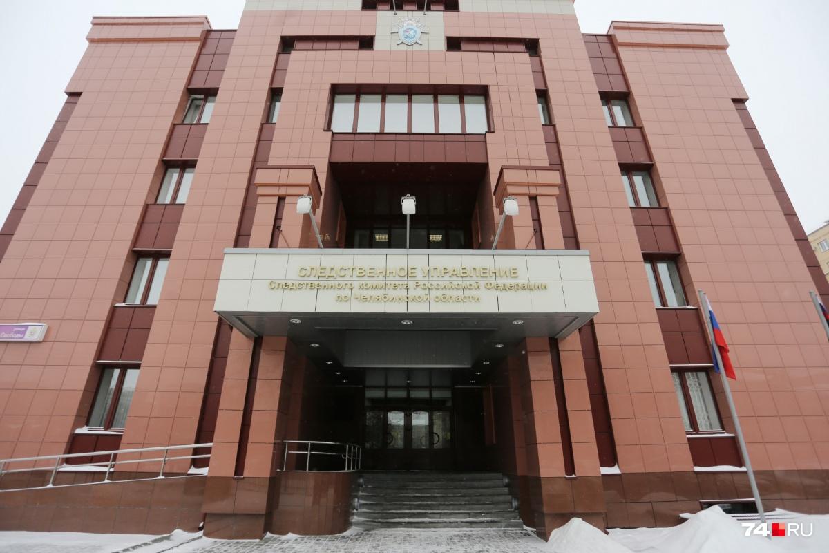 Следственный комитет предъявил обвинение оценщику, завысившему цену здания детсада