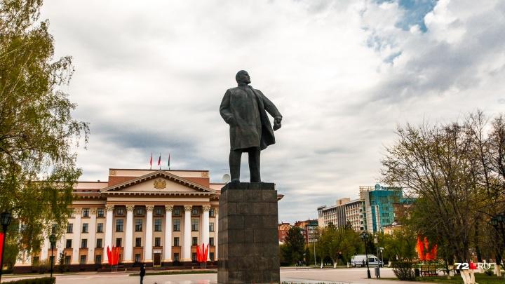 Ленину — 40, пора его демонтировать! Мнение журналиста 72.RU о судьбе главного памятника Тюмени