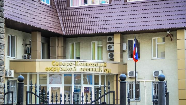 В Ростове на 79 лет осудили пятерых террористов, готовивших новогодний теракт в Москве