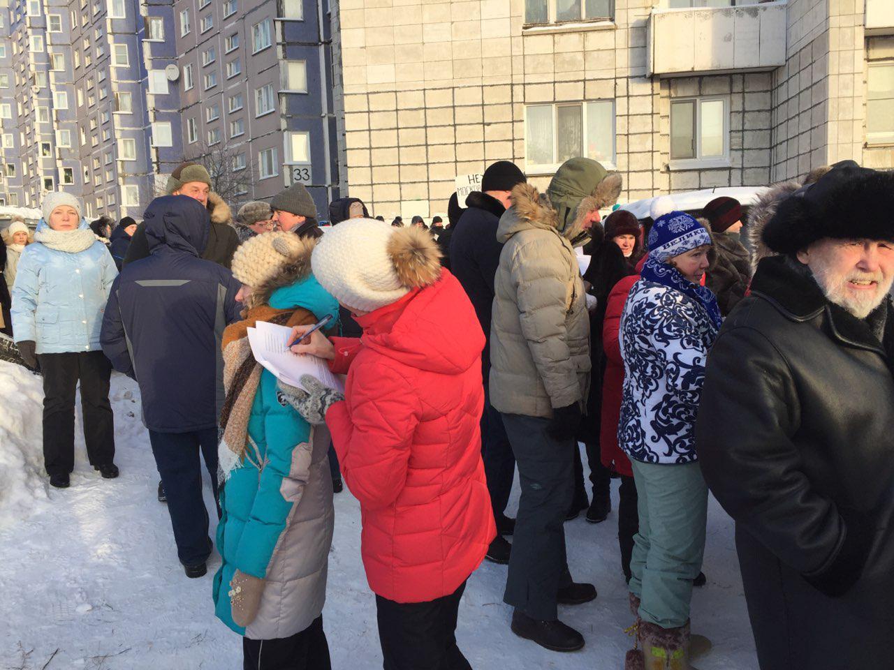 На северодвинском митинге собирают подписи