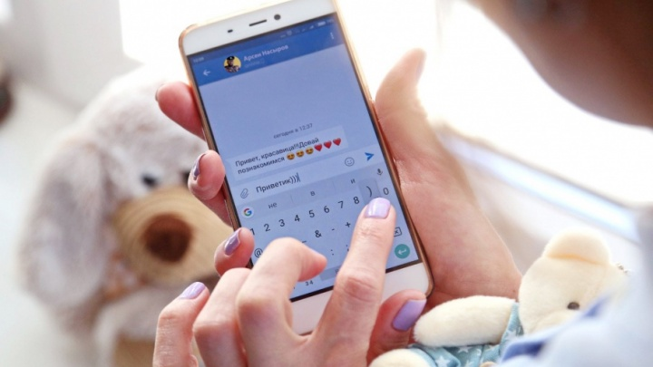 «Привет малышь, как дела?»: пять провальных способов познакомиться в соцсетях