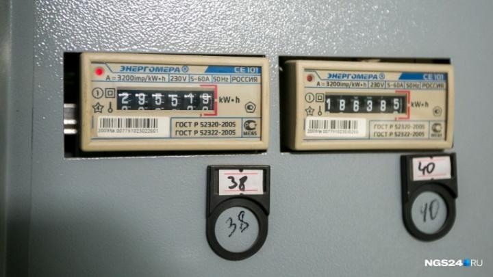 С 1 января повышают цены на электроэнергию