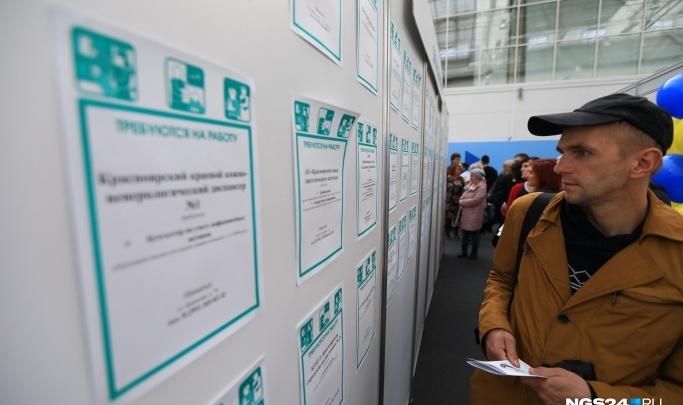 Красноярские статистики вновь отрапортовали о росте средней зарплаты
