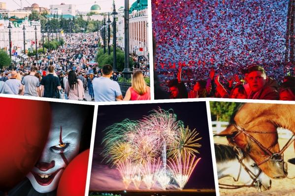 Одно из городских мероприятий закончится праздничным фейерверком