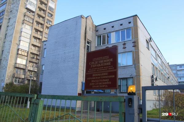 Следствие попросит арестовать Сергея Родионова
