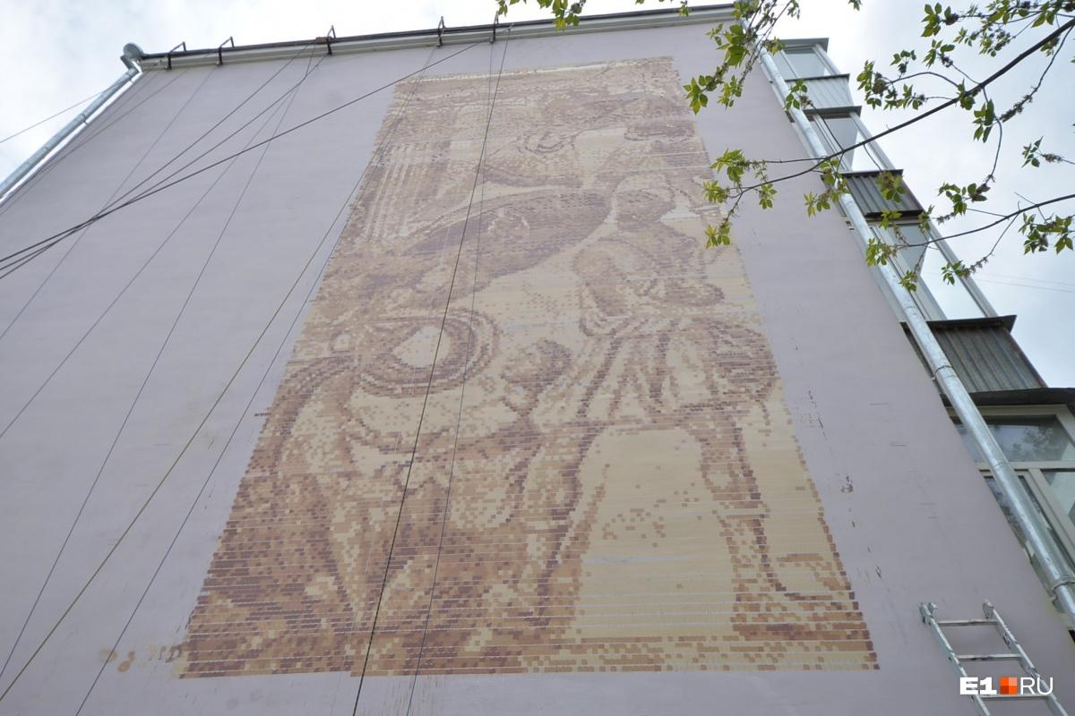 Вот такая фреска получилась у чуда техники