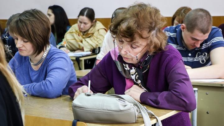 Единое родительское собрание состоится онлайн: рассказываем, как задать вопросы Сергею Злобину