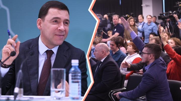 Про свалку на Уралмаше и плюсах мэра Высокинского: пресс-конференция губернатора Куйвашева в 10 тезисах