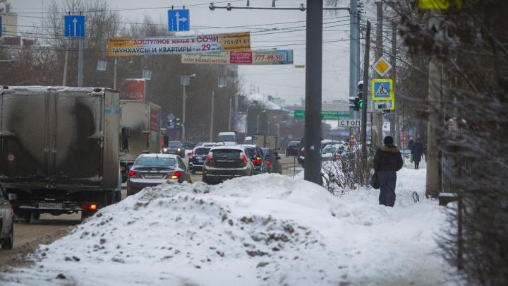 Гололёд, ДТП, пробки: челябинских автомобилистов предупредили о проблемах на дорогах