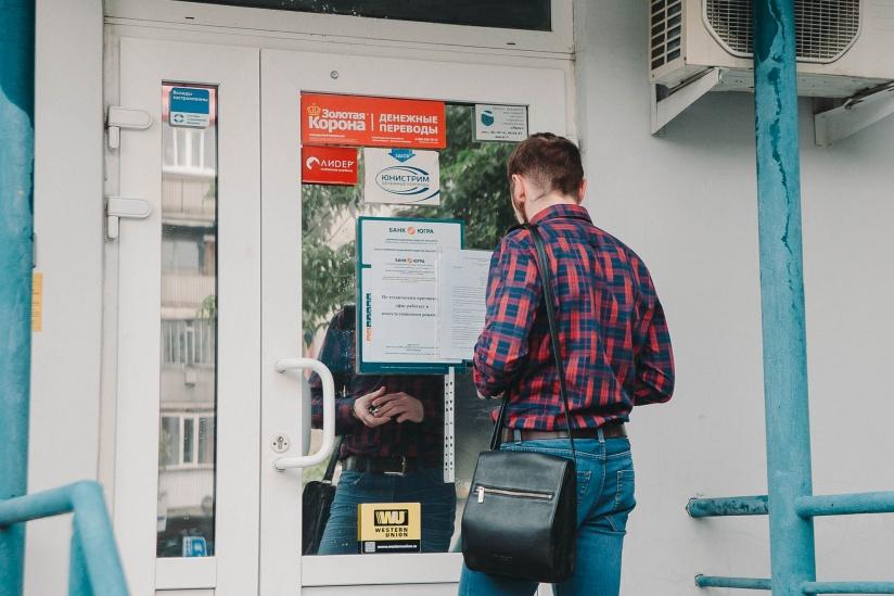 банк без справки о доходах тюмень рассчитать кредит в днс