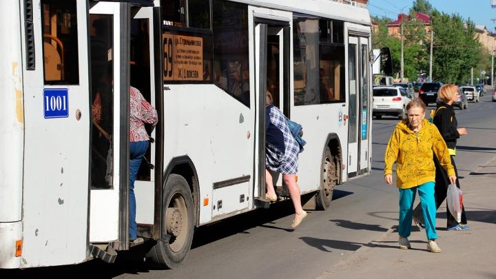 На сайте с расписанием автобусов появилась функция выбора мест пересадок