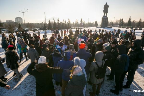 Активисты планируют выразить свой протест на площадке перед краевым правительством