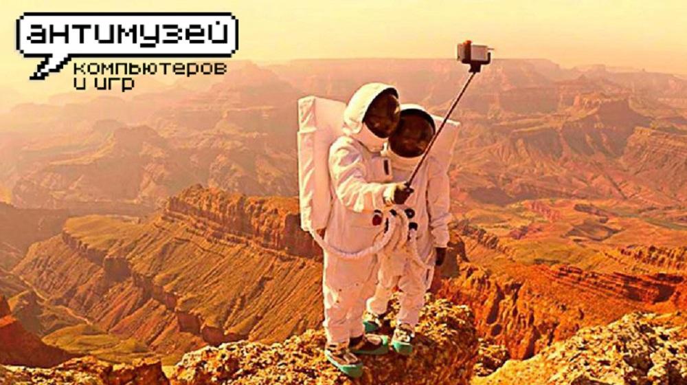 Планируем весёлые выходные: прогулка по Марсу,фестиваль автозвука и кастинг на «Последний герой»