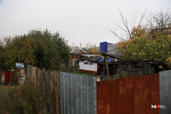 Под снос пойдёт частный одноэтажный дом