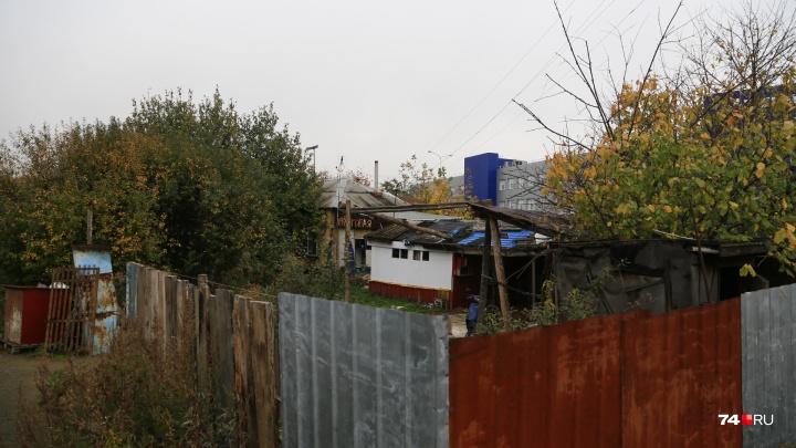 «Восемь лет мешал»: на северо-западе Челябинска снесут дом ради новой дороги