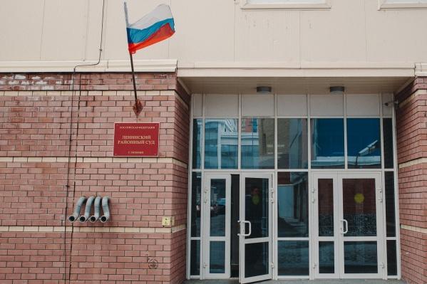 Ленинский районный суд отказал в апелляции преступнику, грабившему и убившему тюменцев в 90-е