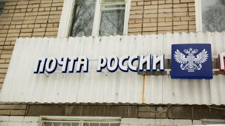 Дерзкое ограбление «Почты России» в Ярославле: преступник забрал всю выручку, угрожая пистолетом