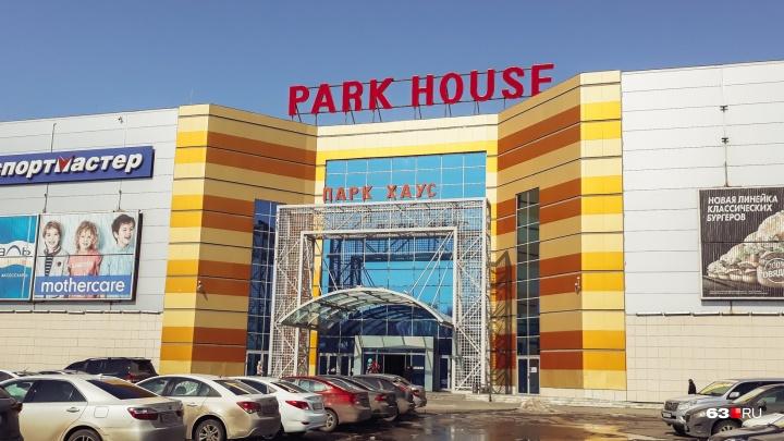 Стали известны результаты торгов по продаже ТЦ «Парк Хаус»