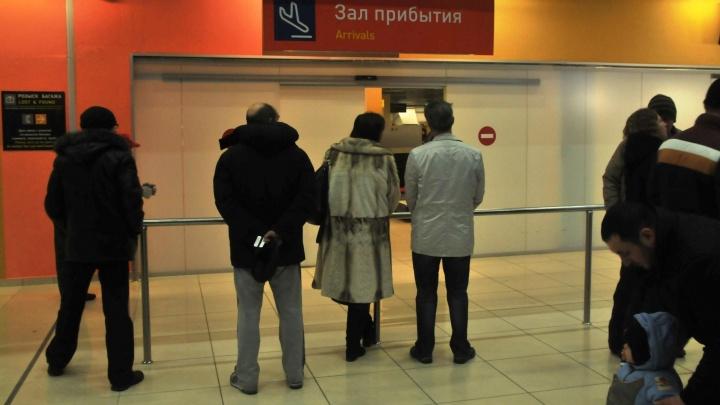 Екатеринбуржцы застряли в Тель-Авиве из-за забастовки работников аэропорта