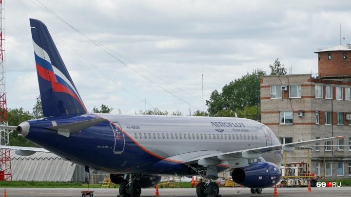 Пермяки требуют с «Аэрофлота» 200 тысяч рублей из-за отмены билетов