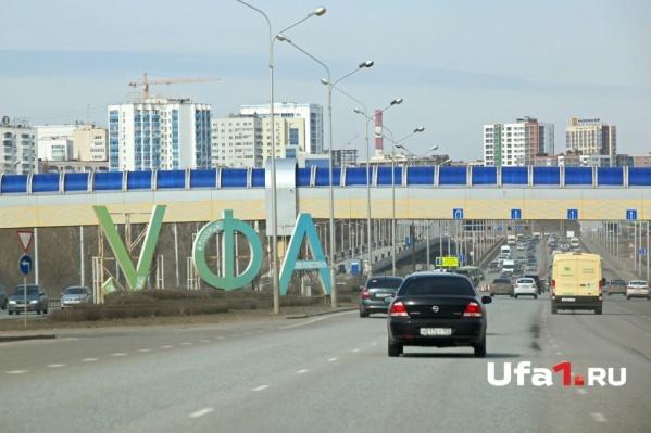 103 миллиона рублей выделят из трех бюджетов