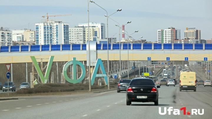 Закатают в асфальт: трассу Уфа — Аэропорт ждёт третий ремонт за шесть лет