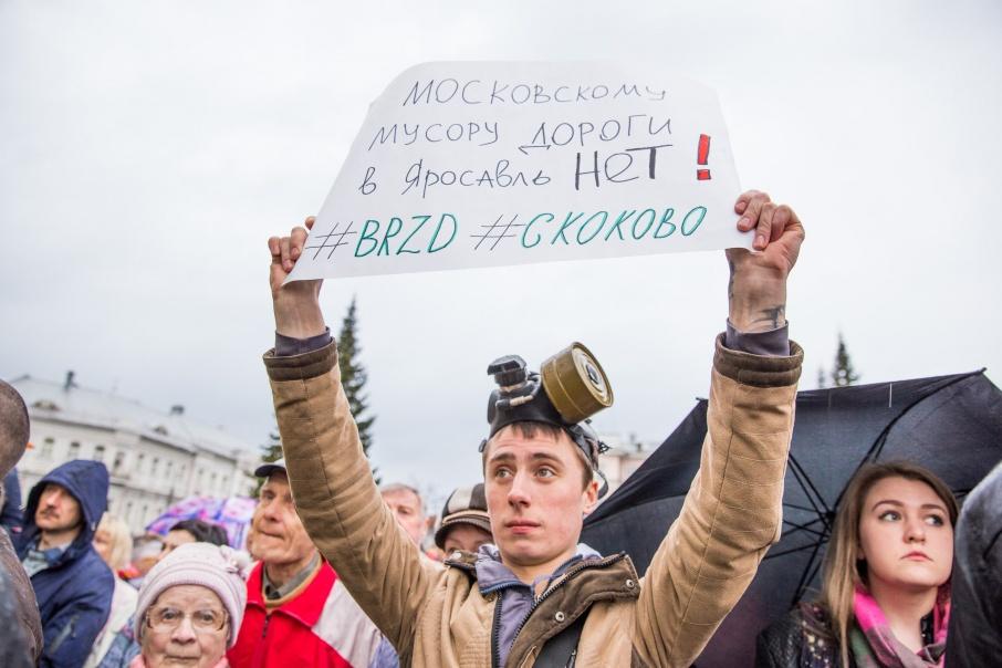 Ярославцы уже не раз выходили с плакатами, возмущаясь ввозу московского мусора