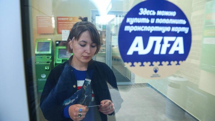 Водители маршруток в Уфе пожаловались, что не видят денег с карты «Алга»