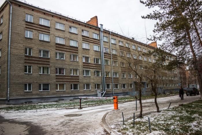 Общежитие № 2 СибУПК