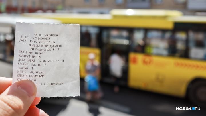 «Ты должен»: водитель остановил автобус и отправился защищать кондуктора из-за конфликта с пассажиром