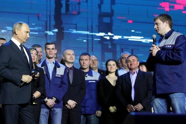 Именно нижегородцы выдвинули Путина кандидатом в президенты в 2017 году