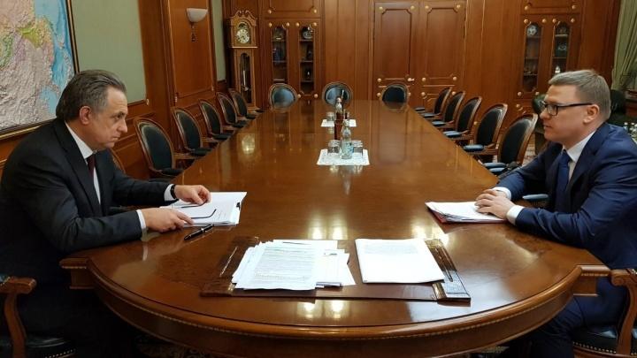 Всё по плану: глава Челябинской области доложил вице-премьеру Виталию Мутко о подготовке к саммитам