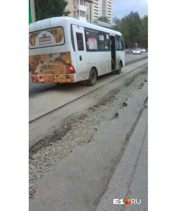 С колясками к автобусам точно не пройти