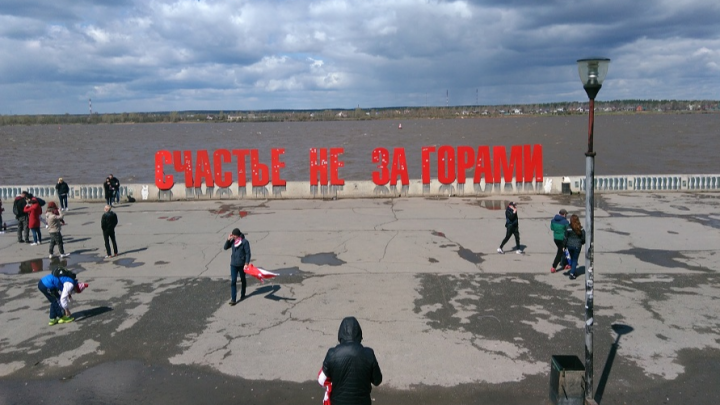 Шоу флайбордистов, соревнования на каноэ и большой концерт: в Перми отметят «День рождения рек»